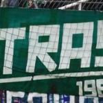 Ultras 1964