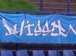 Duissern (Graffiti-Stil)