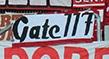 Gate 117 (schwarz-weiß)