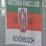 Viktoria Fanclub Schönbusch 1984