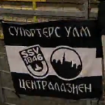 Supporters Ulm (Kyrillisch)