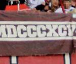 MDCCXCV