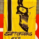 Supporters Exil Dynamos