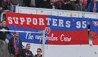 Supporters '95