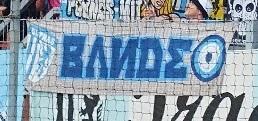 Bande (Karl-Marx-Stadt)